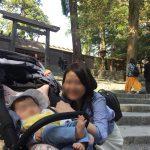 赤ちゃんとベビーカーで伊勢神宮参拝〜伊勢志摩子連れ旅行記〜