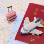 赤ちゃんのパスポート申請・自宅で証明写真撮影〜子連れアジア旅行準備〜