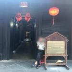Nha co Quang Thang 子連れで行けたホイアングルメ〜ベトナムダナン子連れ旅行記〜