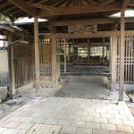 月光園鴻朧館で湯めぐりレポ〜ママ友と有馬温泉子連れ旅行記〜