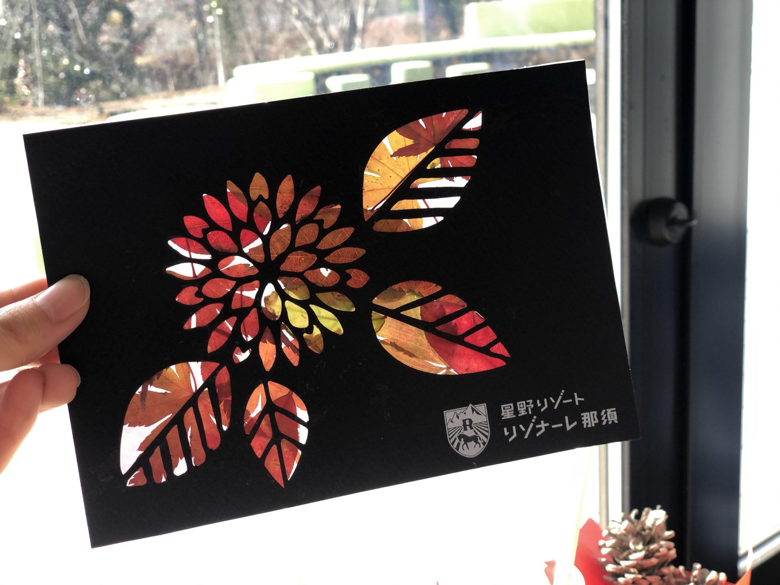 リゾナーレ那須の落ち葉の彩りコレクション完成!