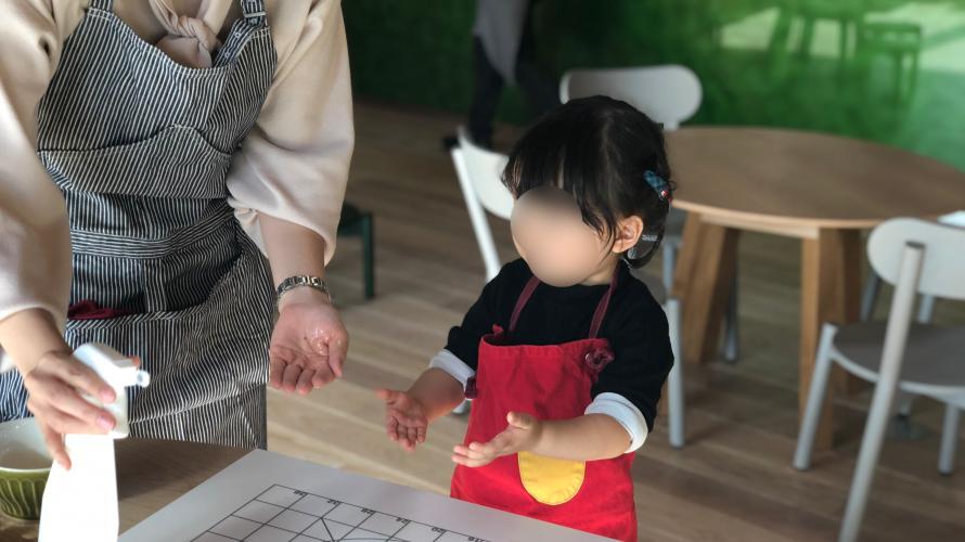 子供とピッツァ作り