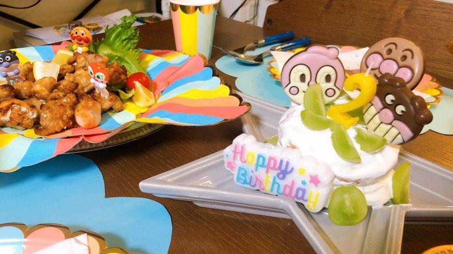 2歳バースデーはアンパンマン料理でお祝い